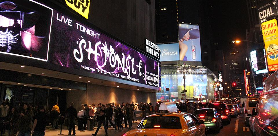 shpongletron_nyc_billboard
